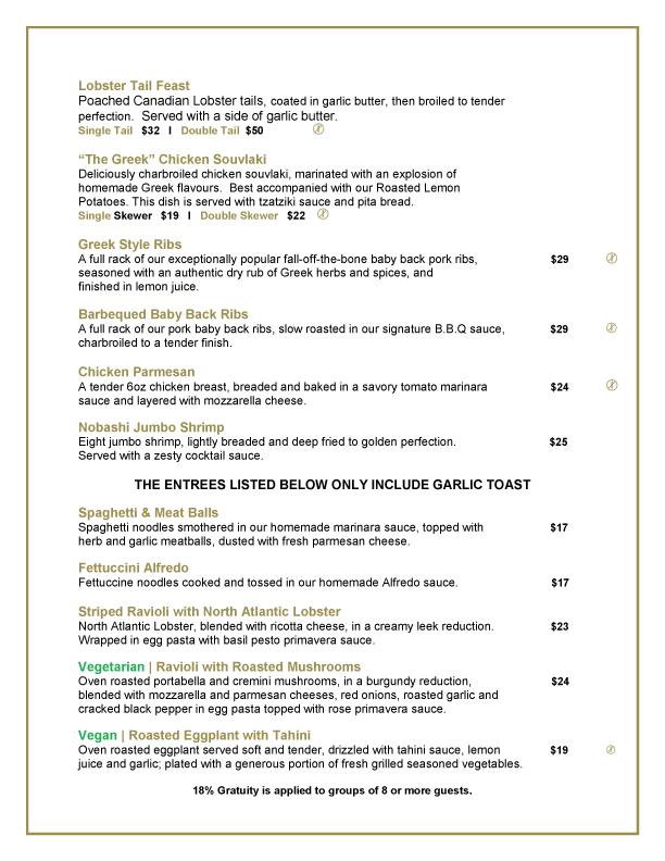 FoodMenu_Page7